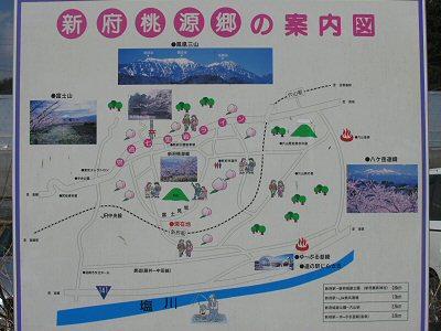 100303-2.jpg
